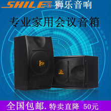 狮乐Bja103专业qu包音箱10寸舞台会议卡拉OK全频音响重低音