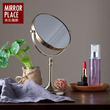 米乐佩ja化妆镜台式qu复古欧式美容镜金属镜子