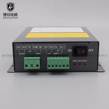 奥德普ja制电源UKqu1限速器夹绳器电源电梯制动器控制电源