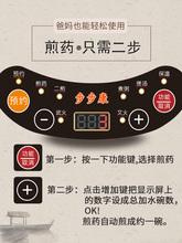 新式全ja动插电煎中qu中药煲熬药壶炖煮中药锅家用电动煎药罐