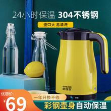 新苏尔ja热水壶家用qu304不锈钢自动断电保温开水茶壶热水壶