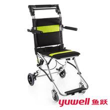 鱼跃便ja式轮椅20qu铝合金老的轻便折叠手推飞机轮椅车代步车(小)