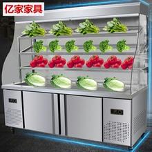 新式不ja钢设备冷藏qu用保鲜柜串串点菜展示柜麻辣烫风幕柜