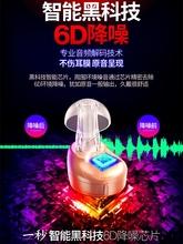 一秒助ja器老的专用qu背无线隐形中老年轻的耳蜗内式耳机正品