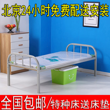 0.9ja单的床加厚qu铁艺床学生床1.2米硬板床员工床宿舍床
