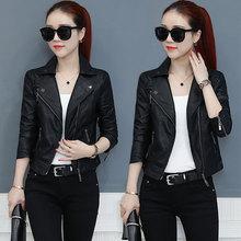 女士真ja(小)皮衣20qu冬新式修身显瘦时尚机车皮夹克翻领短外套