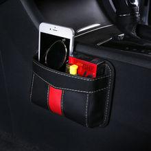 汽车用ja收纳袋挂袋qu贴式手机储物置物袋创意多功能收纳盒箱