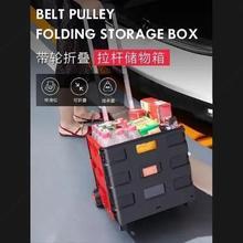 居家汽ja后备箱折叠qu箱储物盒带轮车载大号便携行李收纳神器