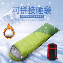 悠景户ja 睡袋大的qu营纯棉单双的旅行帐篷出差隔脏保暖被套