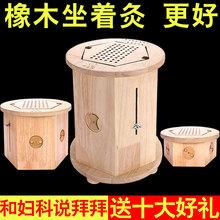 艾灸凳ja坐熏家用臀qu仪器坐灸工具桶木制艾灸盒随身坐垫宫寒