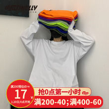 INSja棉20韩国qu复古基础式纯色秋季打底衫内搭男女长袖T恤bf风