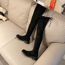 柒步森ja显瘦弹力过qu2020秋冬新式欧美平底长筒靴网红高筒靴