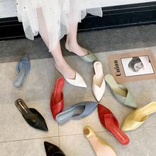 包头外穿ja1鞋女20qu款尖头韩款时尚穆勒鞋百搭粗跟懒的半拖潮
