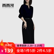 欧美赫ja风中长式气qu(小)黑裙春季2021新式时尚显瘦收腰连衣裙