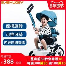 热卖英jaBabyjqu宝宝三轮车脚踏车宝宝自行车1-3-5岁童车手推车