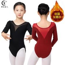 宝宝舞ja服女童练功qu长袖加绒双面纱中国舞芭蕾舞考级形体服
