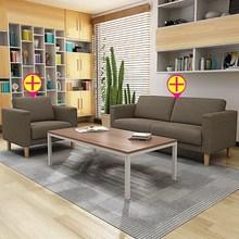 办公室家具会客接待办ja7沙发现代qu(小)型布艺三的位茶几组合