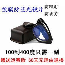 智能多ja能老花镜防qu女高清抗疲劳远视眼镜自动变焦超轻新品