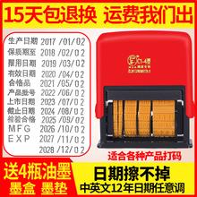 陈百万ja生产日期打qu(小)型手动批号有效期塑料包装喷码机打码器