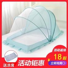 婴儿床ja宝防蚊罩蒙qu(小)孩宝宝床无底通用可折叠