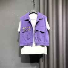 欧洲站短式紫色牛仔马甲ja8套女20qu宽松韩款时尚百搭夹克上衣