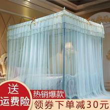 新式蚊ja1.5米1ei床双的家用1.2网红落地支架加密加粗三开门纹账