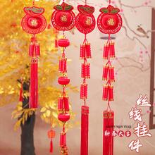 牛年新ja元旦新房(小)ei串挂件爆竹串挂饰春节葫芦香包装饰品