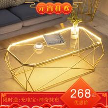简约现ja北欧(小)户型wa奢长方形钢化玻璃铁艺网红 ins创意