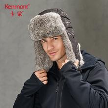 卡蒙机ja雷锋帽男兔wa护耳帽冬季防寒帽子户外骑车保暖帽棉帽