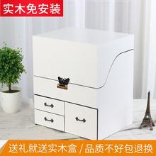 防尘带ja密码镜子网bi容量有盖实木口红格礼物柜