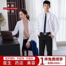 白大褂ja女医生服长bi服学生实验服白大衣护士短袖半冬夏装季