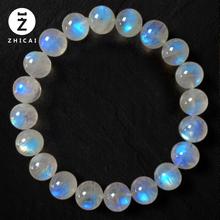 单圈多ja月光石女 bi手串冰种蓝光月光 水晶时尚饰品礼物
