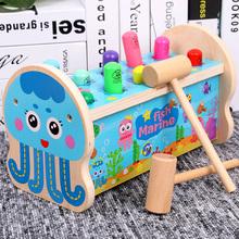 宝宝打ja鼠敲打玩具bi益智大号男女宝宝早教智力开发1-2周岁