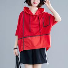 (小)菲家~ja码女装连帽bi衣女2020新款夏季洋气减龄时髦短袖上衣