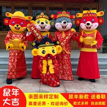 春节老ja卡通老鼠财bi偶服玩偶服表演道具新年财神鼠