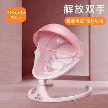 婴儿电ja摇椅床宝宝an娃睡觉神器新生儿安抚椅