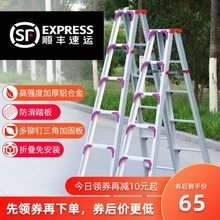 梯子包ja加宽加厚2an金双侧工程的字梯家用伸缩折叠扶阁楼梯