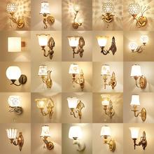 壁灯床ja灯卧室简约an意欧式美式客厅楼梯LED背景墙壁灯具