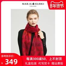 MARjaAKURKan亚古琦红色格子羊毛围巾女冬季韩款百搭情侣围脖男
