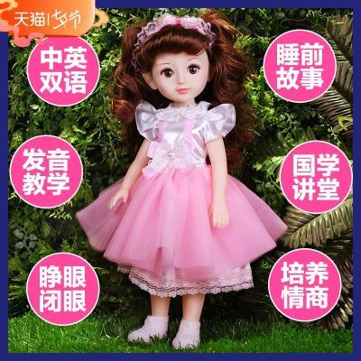 会说话的智ja巴比洋娃娃an的鱼仿真女孩公主单个布儿童玩具