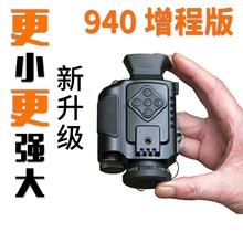 热像仪ja温枪高精度an测温仪手持便携地暖热成像夜视仪