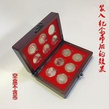 第二轮十二生肖ja4套纪念币anMM鸡狗猪币包装收藏保护礼品木盒