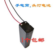 4V免ja护铅酸蓄电an蚊拍头灯LDE台灯户外探照灯手电筒