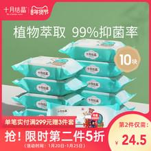 十月结ja婴儿洗衣皂an用新生儿肥皂尿布皂宝宝bb皂150g*10块