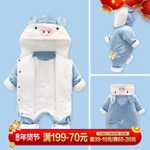 婴儿加ja保暖棉衣女an衣外套男童装冬装加绒连体衣新年装衣服