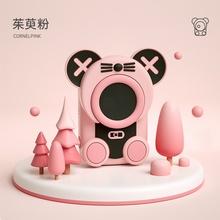 AI科ja智能宝宝相ib升级可爱童年心动生日傻瓜魔法贴纸(小)型