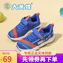 大黄蜂ja鞋秋季双网es童运动鞋男孩休闲鞋学生跑步鞋中大童鞋