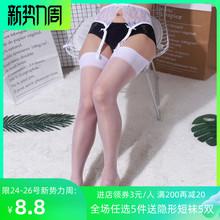 简约超ja宽边无弹力es 性感黑色肉色脚尖透明丝袜大腿高筒袜