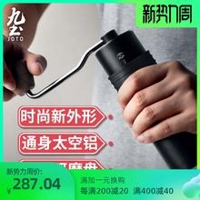 九土kja手摇磨豆机es啡豆研磨器家用研磨机便携手冲咖啡器手磨