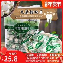 无蔗糖ja贝蒙浓内蒙es无糖500g宝宝老的奶食品原味羊奶味
